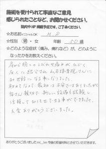 IMG_20160610_0001