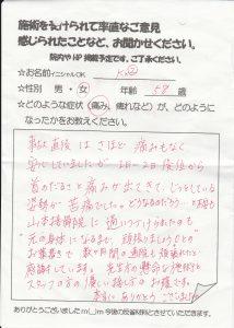 IMG_20160701_0002