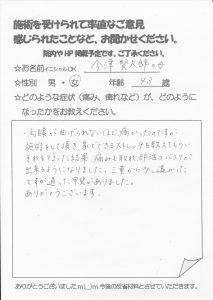 IMG_20160709_0001