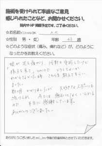 IMG_20160714_0001