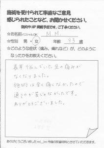 IMG_20160715_0001