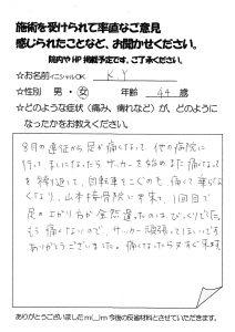 img_20161011_0001