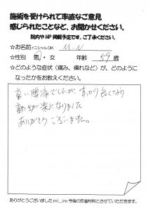 IMG_20170119_0001