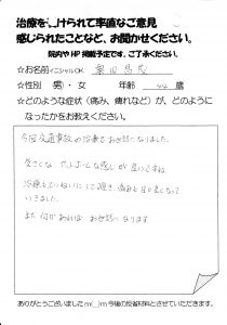 IMG_20170125_0001