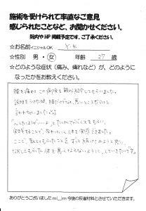 IMG_20170126_0001